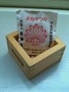 090131_tengu_matsuri_5_2