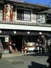090128_shichimiya_1