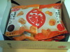 090130_shichimiya_4