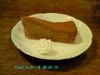 090119_carrotcake_3