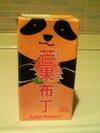 090714_panda_mango_1
