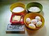 071208_gateau_chocolat_zairyoh