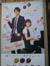 091226_misudo_nodame