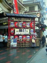 100415_kabukiza_1