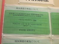 201111291658001