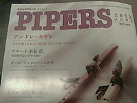 2012051922410000_pipers_andre