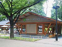 201206251358000_parkside_cafe