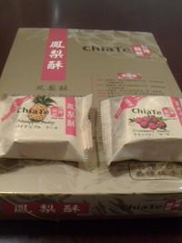 201207011_omiyage_taiwan