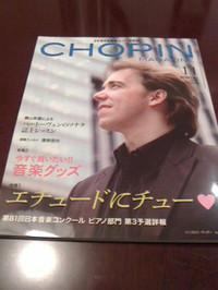 20121031_chopin_11gatsu_n1