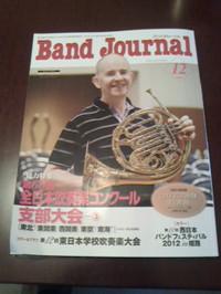 20121110_band_journal