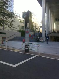 20121116_centre_oowada_n1
