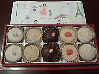 20121204_drycake_oomiya_n1