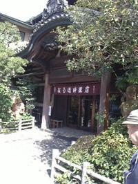 20130311_daruma_odawara_1253