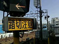 20130312_humikiri_romancecar__0957