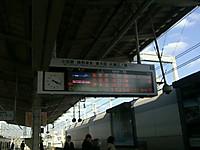 Nec_0065_20130315_yoyogiuehara_ek_3