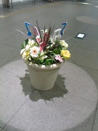 20130501_kokusai_forum