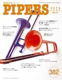 Icon_pipers_m1