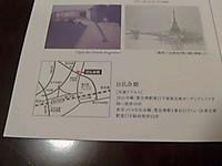 Nec_0008_20130529_fukumoto_sho_nich