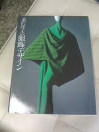 Nec_0002_20130510_hon_kuwasawa