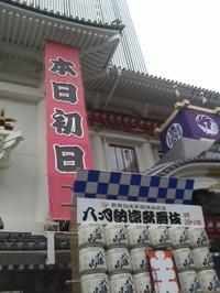20130802_kabuki_8gatsu_shoniti_n1