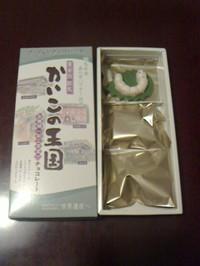 20130908_kaikono_oukoku_chocolat_n1