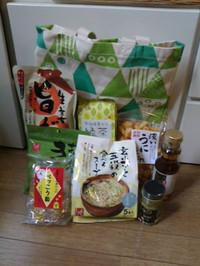 20140103_kaldi_fukubukuro_moheji_n1