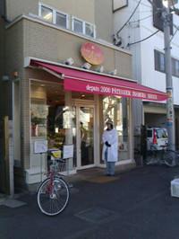 20140110_hakaairi_inamura_n1