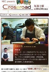 20140215_tvtokyo_ijichi_n1