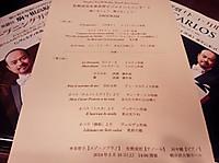 20140510_karuizawa_oogahall_sano_n