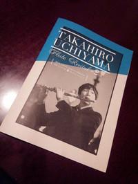 20140731_recital_uchiyama_n