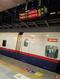 20140803_shinkansen_asama_n