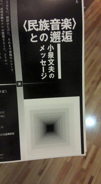 20150705_koizumi_fumio_concert_1_n