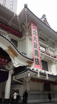 20160218_kabukiza_n