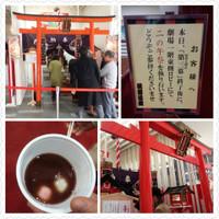 20160218_kabukiza_ninoumasai_n