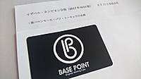 20170617_base_pointn