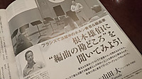 Henkyoku_kouza_nemoto_20171114_n