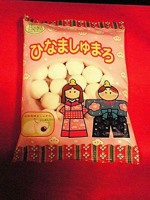 桜餅風味ひなましゅまろ