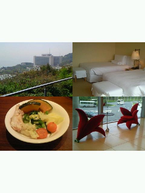 ウェスティンホテル淡路リゾート&コンファレンス