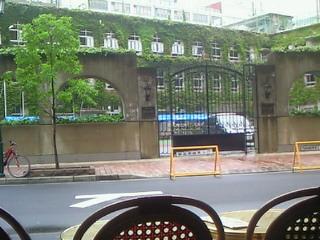 オーバカナル銀座店