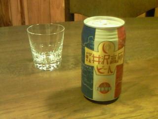 軽井沢高原ビール2011年夏期限定ビール