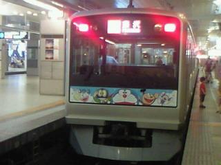 """""""ドラえもん電車""""@新宿駅"""