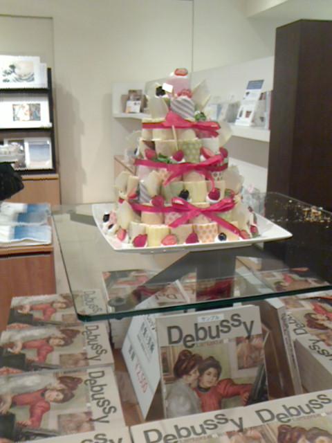 今日は、ドビュッシーの150回目のお誕生日!